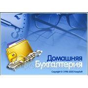 фото предложения ID 7419806