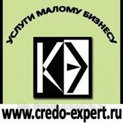 Электронная отчетность в г. Тольятти