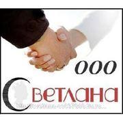 Бухгалтерское обслуживание по НСО онлайн от 2000 рублей в месяц! фото