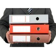 Составления бухгалтерской и налоговой отчетности