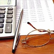 Расчет налога на имущество организаций фото