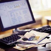 Составление бухгалтерской документации (накладные, акты, с/ф) фото