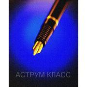 фото предложения ID 7420736