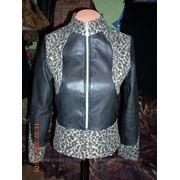 Пошив кожанных курток фото