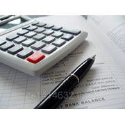 Полное ведение учета микро предприятия (ИП или ООО) фото