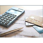 3нфдл, бухгалтерские услуги для физ.лиц