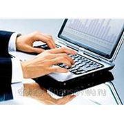 Бухгалтерские услуги в Томске Ведение бухгалтерского учета ОСН