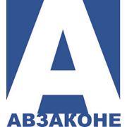 Оптимизация налогообложения в Барнауле и крае фото