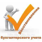 фото предложения ID 7421114