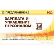 фото предложения ID 7421319