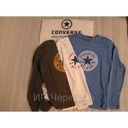 Conver Одежда Интернет Магазин