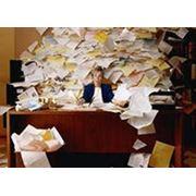 Восстановление бухгалтерского учёта предприятия