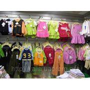 Пошив одежды для детей
