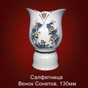 Салфетница Венок Сонетов фото