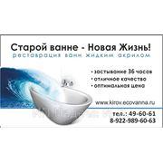 фото предложения ID 7423301