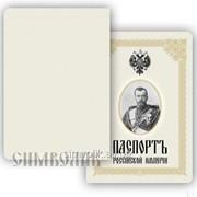 Обложка для паспорта Артикул:032001обл001 фото