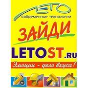 фото предложения ID 7426396