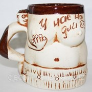 Чашка сувенирная Баня 699 фото