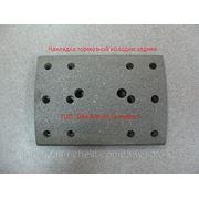 Накладка тормозной колодки задняя FAW СА3252, СА4252 фото
