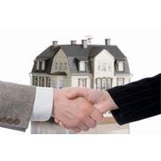 Оформление сделок с недвижимостью фото