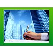 оформление и сопровождение сделок по недвижимости фото
