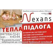 фото предложения ID 7429756