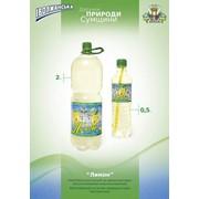 """Напиток безалкогольный """"Лимон"""" ТМ Іволжанська 2л фото"""