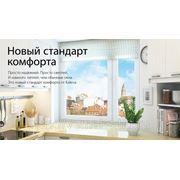Продажа и монтаж окон Калева фото