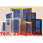 Пластиковые окна, двери, витражи, отделка балконов, подоконники, маскитки фото