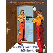 Установка межкомнатных дверей в Самаре, качественно и недорого фото