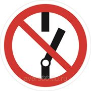 Знак «Не включать!» фото