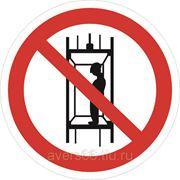 Знак «Запрещается транспортировка пассажиров» фото