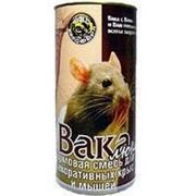 Кормовая смесь Вака Люкс для декоротивных крыс и мышей 800г фото