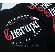 Нанесение логотипа на футболки от 1шт.
