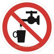 Знак «Запрещается использовать в качестве питьевой воды» фото
