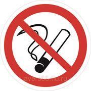 Знак «Запрещается курить» фото