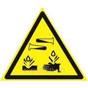 Знак «Опасно. Едкие и коррозионные вещества» фото