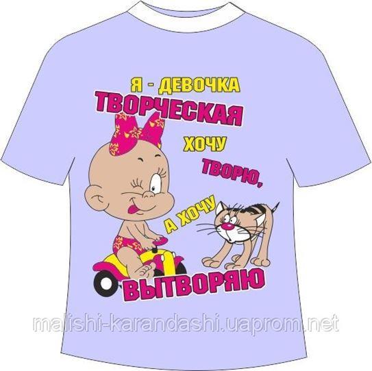 футболки термотрансферной печати