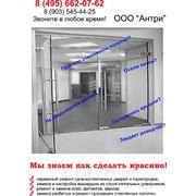 Сервисное обслуживание цельностекляных дверей и перегородок из закаленного стекл фото