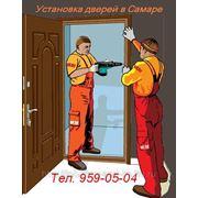Установка межкомнатных дверей в Самаре фото