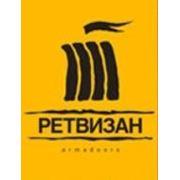 Российские Стальные двери производство и установка доступные цены. Межкомнатные двери со скидкой фото