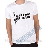 Печать на футболках, футболки на заказ, прикольные футболки фото