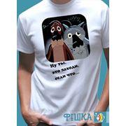 Печать на футболках в Днепропетровске фото