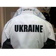 Нанесення надписів і логотипів на спортивну форму фото