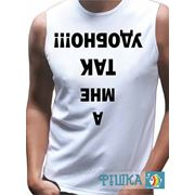 Прикольные футболки. футболки на заказ, эксклюзивные футболки, сублимационная печать на футболках