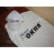 Печать на футболках, куртках, кепках в Донецке. Спецодежда. Рекламный текстиль в Донецке! фото