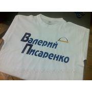 Футболки для предвыборной компании с фамилией кандидата и логотипом партии, печать на кепках и футболках по низким ценам