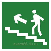 Указатель «Направление к эвакуационному выходу по лестнице вверх» фото