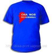 Нанесение логотипа на футболку фото