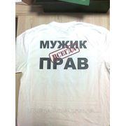 Надписи на футболки фото